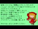 【UTAUカバー】デモ4曲オケ付きFull【吉音こん1.32】