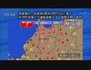 第71位:N○K総合 2013年10月4日放送 悲劇の町、糸守