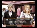 【ときメモGS】松崎茂子はシンデレラにあこがれる【実況】その2