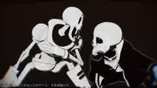 【MMD】SansとPapyrusでパンダヒーロー【U
