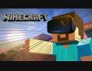 【Minecraft】VR版Minecraftで開拓しまくるぞ!!Ep1!【VR実況】 thumbnail