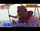 クロちゃんの海パラダイス!【パチスロ スーパー海物語IN沖縄2/後半】