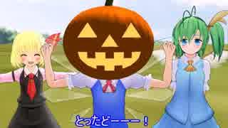 【東方MMD】ハロウィンの日の紅魔館