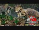 アヘアヘ恐竜大好きおじさんが解説する[LEGOジュラシックワールド]実況 #12