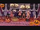 【APヘタリアMMD】Happy_Halloween【メガネの秋企画】 thumbnail