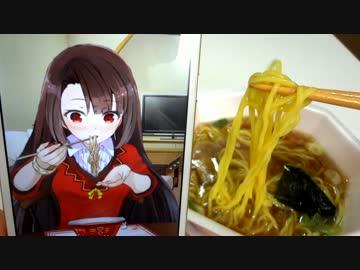 かわいい女の子とラーメンが食べられる!ラ王のフタの秘密とは…?