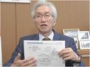 【西田昌司】新幹線ネットワークの必要性、予算委員会集中審議を前に[桜H28/10/6]