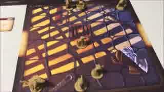 フクハナのひとりボードゲーム紹介 No.105『マイス&ミスティクス』