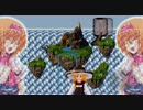 時の回廊☆ thumbnail