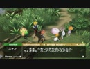 【実況】ボクと魔王 part43