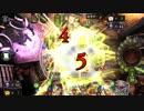 【Shadowverse実況#7】ネクロマンサー墓地