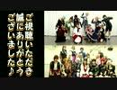 【刀剣乱舞コスプレ】夜もすがら君想ふ【踊ってみた】 thumbnail