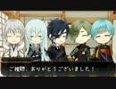 【刀剣乱舞】燭台切とレア4太刀のゆっくりキャットゥルフTRPG! part8
