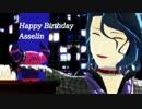 第48位:【sideMMD】カフェパレ大人組でWAVE【アスラン=BBⅡ世生誕祭】 thumbnail