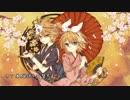 【YUKIriXHanser】千本桜—和風
