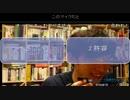 第97位:科学が証明した言語学習、第二言語習得論 thumbnail