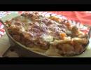 【ピカ子の料理ショー】ラザニア作ったよー