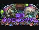【Shadowverse】今日から始めるシャドバスライフ part2 【実況プレイ】