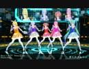 【MMD】気まぐれメルシィ(モーション配布)固定カメラVer. thumbnail