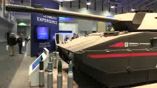 アメリカの新型試作戦車 Griffin