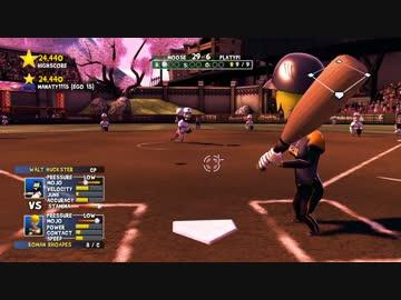 xboxone game with ゴールド 2016年10月 super mega baseball extra
