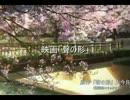 聲の形PV × 熊木杏里「桜」