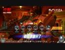 【OverWatch】オーバーポークウォッチ 48