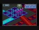 【実況】ノーダメブルース縛りでロックマンエグゼ3を完全攻略 part24