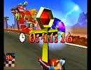 ブッとび!世界一周!クラッシュバンディクー3を初見実況プレイpart17