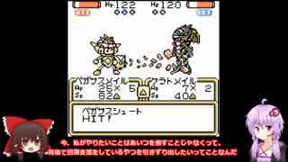 【ゆっくり&ゆかり】BB爆外伝ビクトリーへの道を適当プレイ【W1-3】