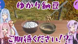 ゆかり・茜・葵の知らないインディーズゲームの世界 #02