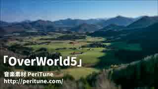 【無料フリーBGM・オーケストラ】OverWorld5【PeriTune】