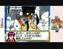 【訛り実況】 サクラ大戦2 Vol:14 【Total:049】