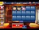 【トークン縛り】モルテナさんが征く105 竜姫の復活:知竜の双攻 ☆3 thumbnail