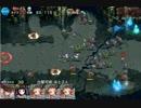 竜姫の復活:知竜の双攻 悪魔ハンターの竜退治2 thumbnail
