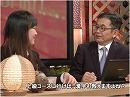 【Japan Spirit Vol.8】日本語の神秘 [桜H28/10/10]