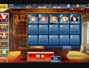 千年戦争アイギス 竜姫の復活 知竜の双攻 リヴル無双☆3 thumbnail