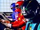 激走戦隊カーレンジャー 第43話「メリー クルマジック クリスマス!!」