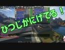 【Minecraft】大規模鬼ごっこ大会での名場面・迷場面集【7連発】