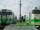 Ishikari Spirits thumbnail