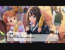 【デレステ】「STORY」イベントコミュまとめ thumbnail