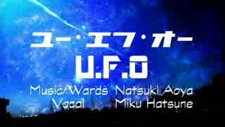 UFO 歌ってみた/有宮