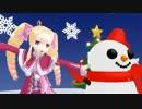【MMDリゼロ】ベア子で好き!雪!本気マジック
