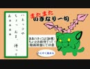 [実況]ハネッコたちとホウエンの旅ぱーと6