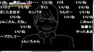 【公式】うんこちゃん『ニコラジ(月) 新世界グル~プ』1/3【2016/10/10】