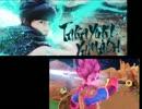 ヨシヒコ3期OPとDQヒーローズ比較 thumbnail