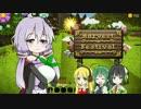【Minecraft】緑ゆたかなこの☆に豊穣を! #03【VOICEROID実況】