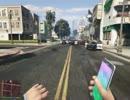GTA 5 MOD - Samsung Galaxy Note 7 (Bomb) によるギャラクシーの正しい使用