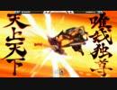 SEAM2016 GGXrdR GrandFinal どぐら vs じ