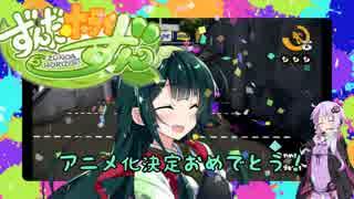 【VOICEROID実況】キル武器だらけのSplatoon! part.4